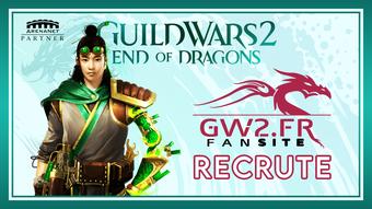 GW2.FR recrute des rédacteurs